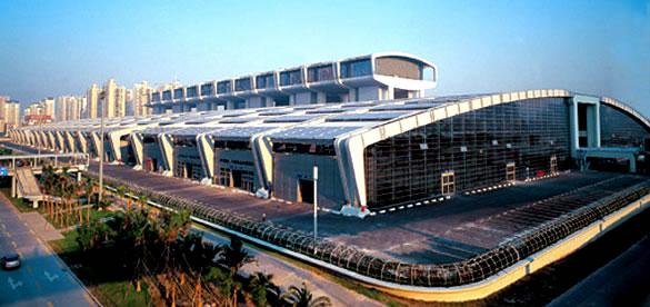 Shenzhen Convention and Exhibition Center